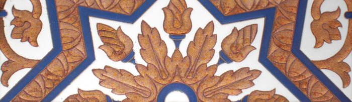 Azulejos Sevillanos cobre